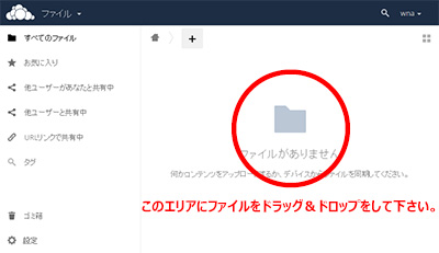 cloudshare-step02