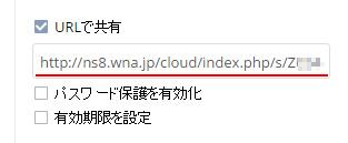 cloudshare-step05