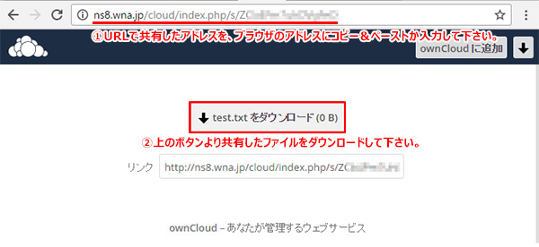 cloudshare-step06