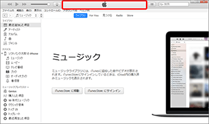 fig_itunes_step_15