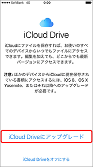 fig_itunes_step_23