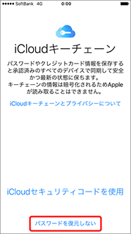 fig_itunes_step_24