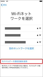 fig_itunes_step_5_7