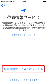 fig_itunes_step_6