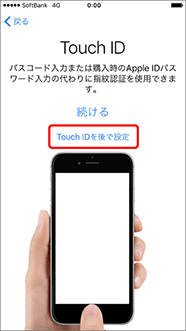 fig_itunes_step_7