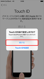 fig_itunes_step_8