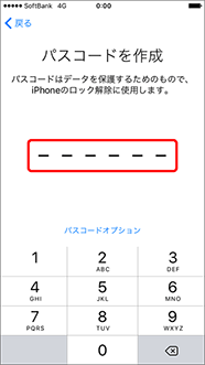 fig_itunes_step_9_1_1