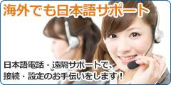 img_vpn_sales1