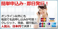 img_vpn_sales3c