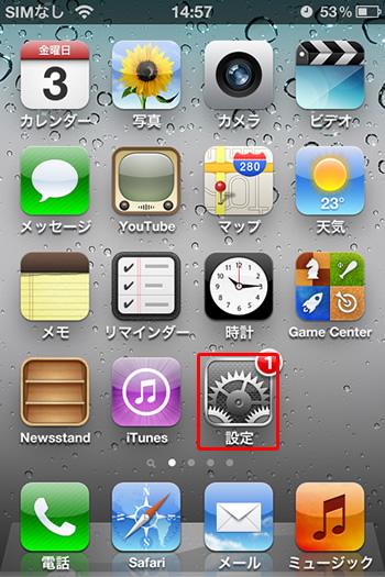 iphone-001-p