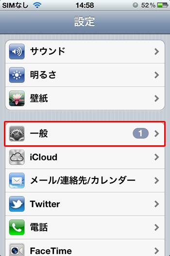 iphone-002-p