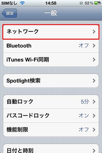 iphone-003-p