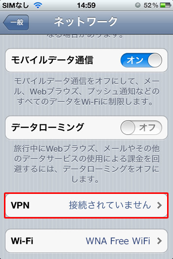 iphone-004-p3
