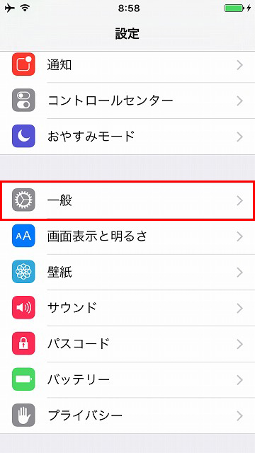 iphone-vpn-pptp-step02