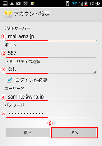 mail-and-pop-step07
