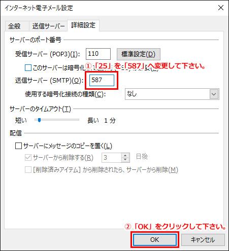 op25b_1-step1a