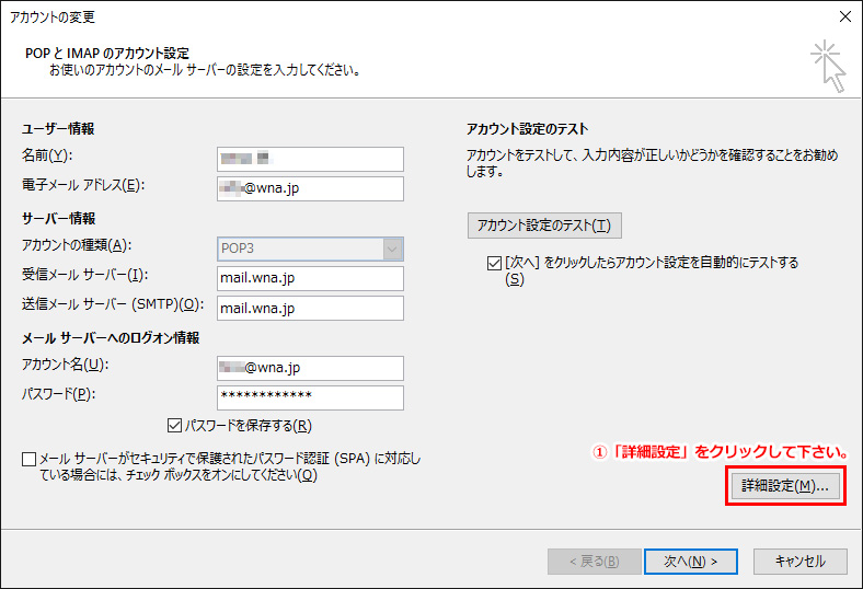 op25b_2-step3a