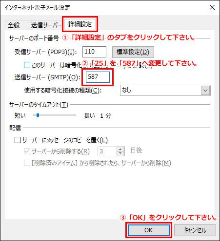 op25b_2-step5b
