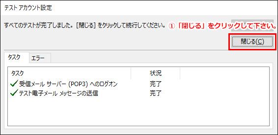op25b_2-step7