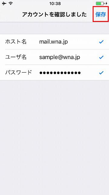 step16a