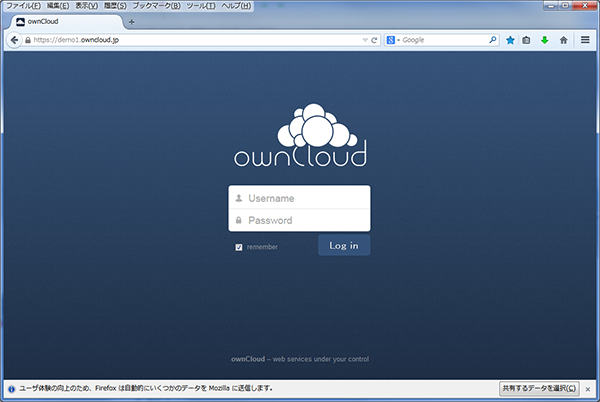 support-owncloud-2-doc_01a