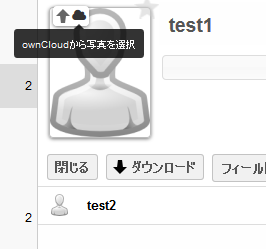support-owncloud-4-doc_17