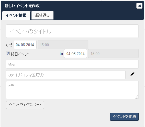 support-owncloud-4-doc_22