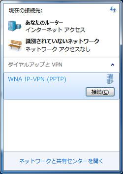 win7-010-p
